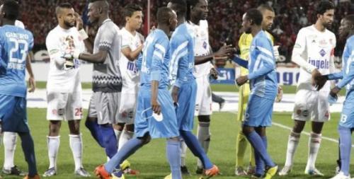 madagascar-Lique des champions africaine: un long voyage vers Madagascar attend le Wydad