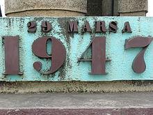 madagascar- 100.000 morts à Madagascar en 1947 : un partage de la culture française ?