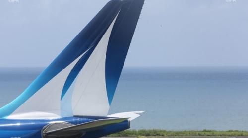 madagascar-Un Malgache soupçonné d'avoir menacé par internet plusieurs compagnies aériennes dont celle de Corsair, a été arrêté le 18 septembre dernier dans un cybercafé d'Itaosy