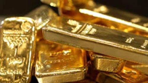 madagascar-Madagascar : 4 lingots d'or saisis à l'aéroport d'Ivato