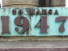 madagascar-L'insurrection malgache de 1947 – 1948: La lourde responsabilité du gouvernement français