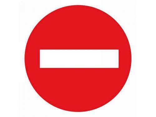 madagascar-Le respect de la loi commence par le code de la route